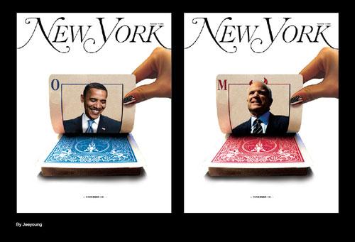 NY Mag Project 02