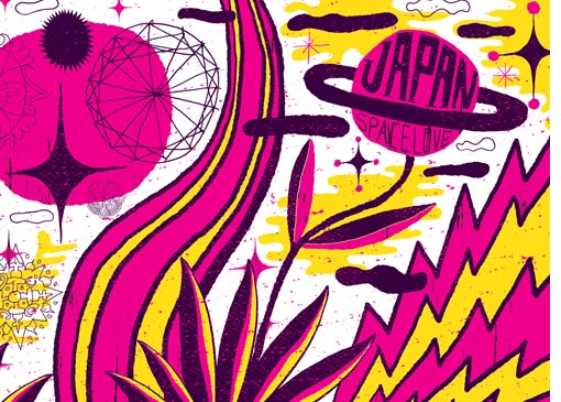 Japan Love on Planet Saturn 02