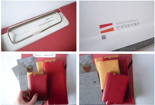 binder, card case + other materials for korean film museum (2007)