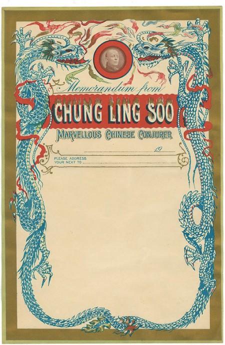 chunglingsoo_lh