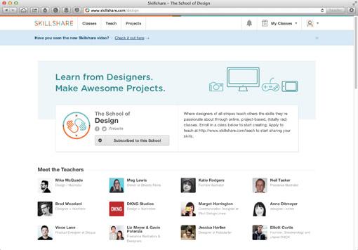 skillshare_designschool