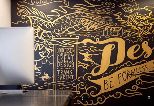 YiuStudio_DesignFuWall_02