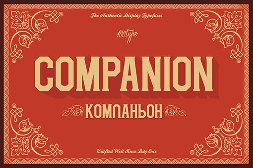 CM-Gumpita-Companion