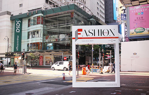 Blow_FashionWalk_01