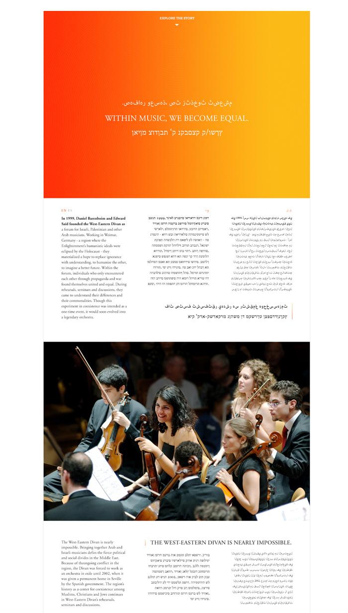 Darrin Higgins - West-Eastern Divan Orchestra / on Design Work Life.