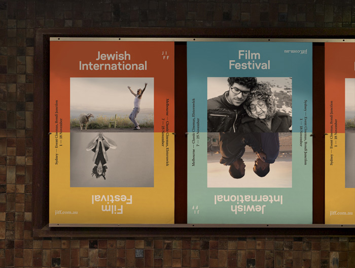 Round: Jewish International Film Festival / on Design Work Life