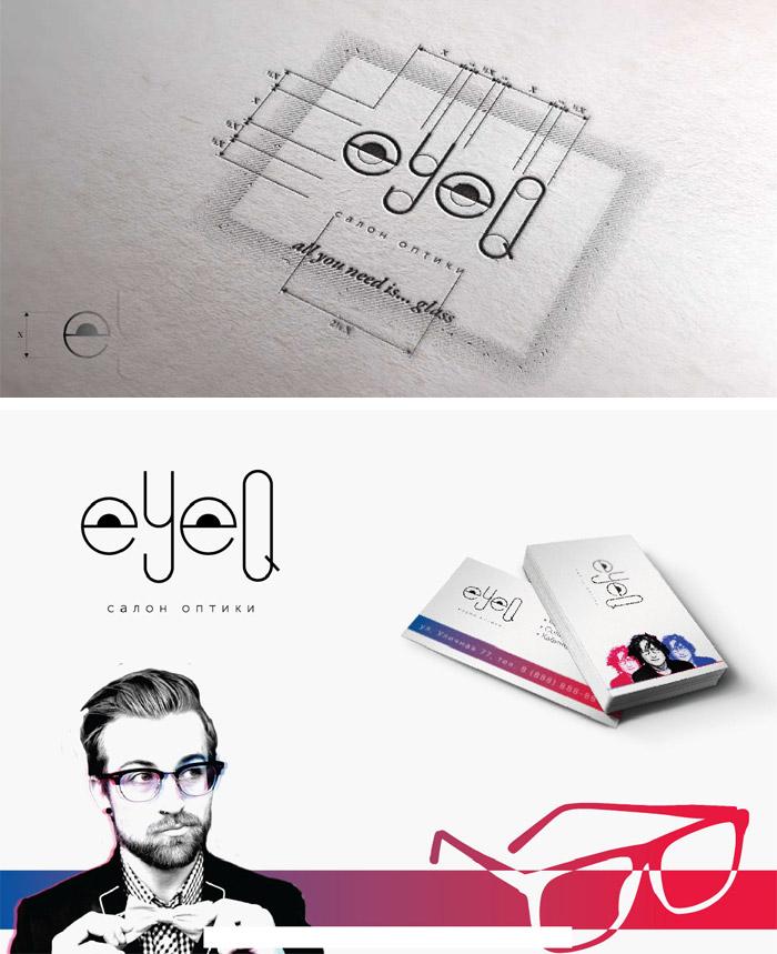 Alliteration Inspiration: Eggs & Eyes / on Design Work Life