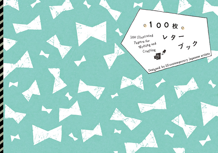 PIE Books: 100 Illustrated Papers / on Design Work Life
