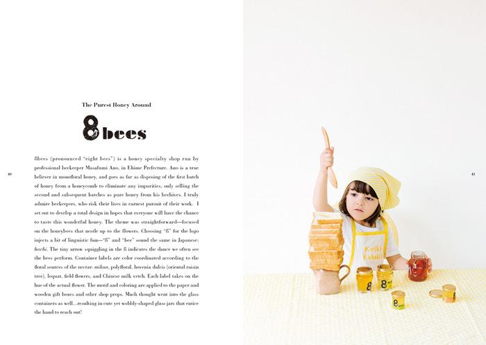 PIE Books: Yurio Seki's Designs and Patterns / on Design Work Life