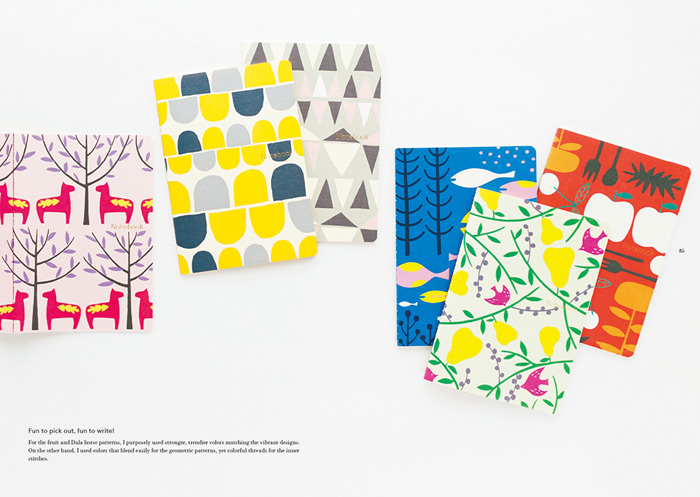 PIE Books: Yurio Seki's Designs and Patterns / on Design Work Life