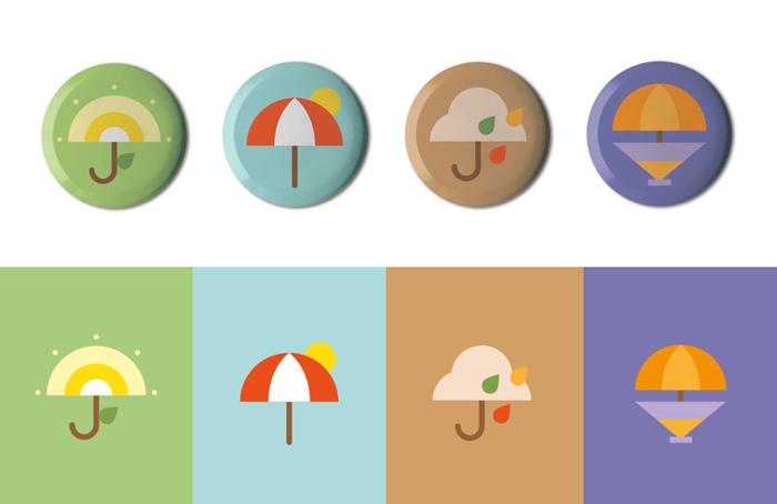 Alliteration Inspiration: Universe & Umbrellas / on Design Work Life