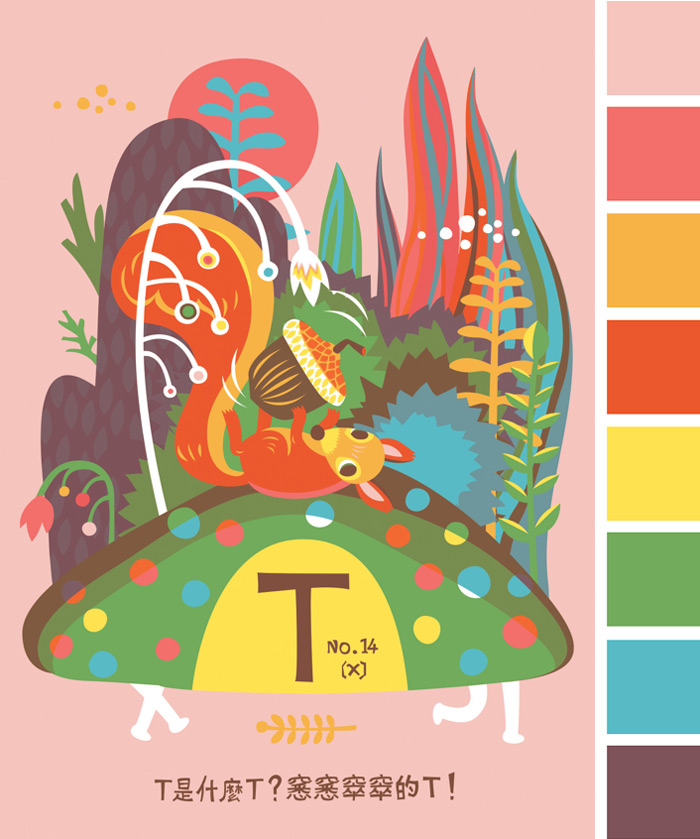 Color Happy 200 / on Design Work Life